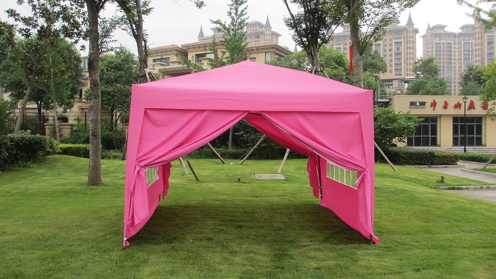 Mcombo 10x10 Ez Pop Up 4 Walls Canopy Party Tent Gazebo